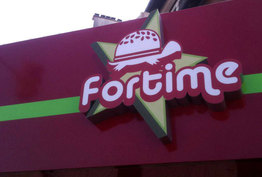 Fortime Clamart
