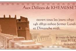 Aux délices de Khemisset Bléré
