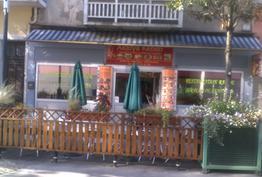 Akasya kebab Chambéry