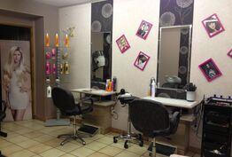 Salon Caro Coiff Jeumont