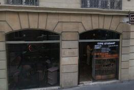 Look Actuel Paris 05