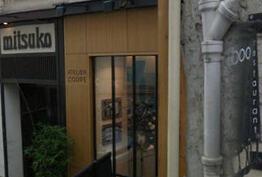 Atelier de Coupes Jean Louis Déforges Paris 06