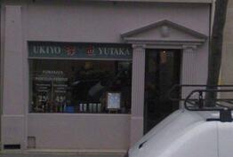 Ukiyo Yutaka Paris 07