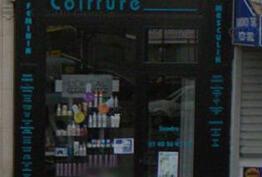 C S Coiffure Paris 19