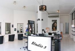 Studio 5 Sainte-Foy-la-Grande