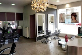 Face Look Coiffure Clermont-Ferrand