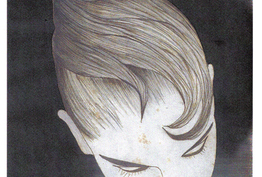Sandrine Coiff Clairac