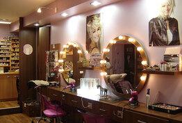Mon Petit Salon Villedieu-les-Poêles