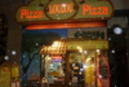 Pizza Loulou La Bourboule