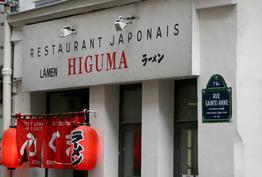 Higuma Paris 01