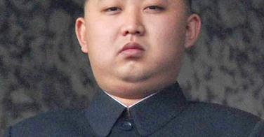 Kim Jong I et chirurgie esthétique