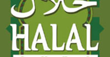 Salon du Halal à Paris