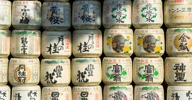 L'influence étrangère sur la cuisine japonaise