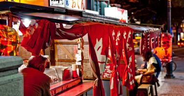Typologie des restaurants au Japon