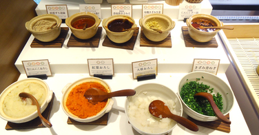 Les condiments japonais