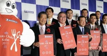Le guide Michelin sur Fukuoka enfin disponible en anglais